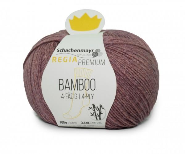 Sockenwolle Regia Bamboo Premium Strumpfgarn Farbe 0083 Brown Red 100g