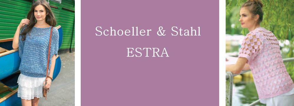 Neue Wolle 2015 - Schoeller+Stahl Estra