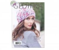 Gedifra Design Magazin 0003